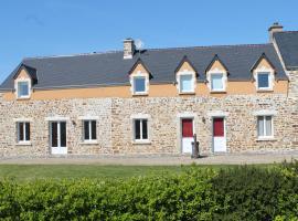 Les Ecuries, Saint-Maurice-en-Cotentin (рядом с городом Le Vrétot)