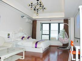 Youjia International Apartment