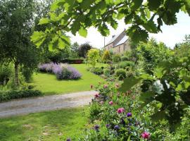 Au Jardin Des Violettes, Mahéru (рядом с городом Moulins-la-Marche)