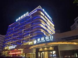 Hao Ting Hotel, Huidong (Fuchao yakınında)