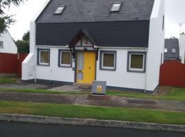 glenbeg point, Courtown (рядом с городом Riverchapel)
