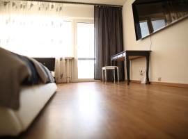 5 Star Modern Apartment, Frankfurt/Main (Schwanheim yakınında)