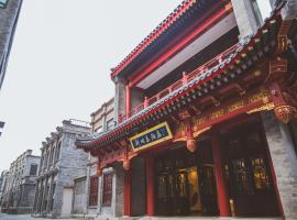 Beijing Palace Hotel