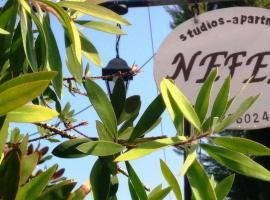 Nefeli Studios, Loutra Edipsou