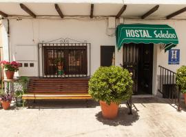 Hostal Soledao, Los Baños (рядом с городом Graena)