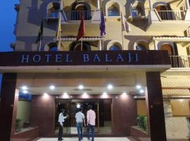Prayag Balaji Hotel, Haldia (рядом с городом Bijaybāti)