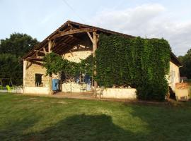 Ferme de L'argente, Allons (рядом с городом Maillas)