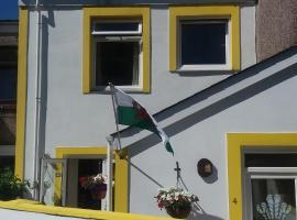 Nant - y - Draenog, Mynyddislwyn (рядом с городом Блэквуд)