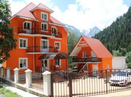 Kapriz Guest house