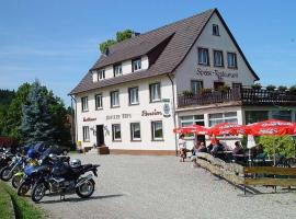 Gasthaus und Pension Hintere Höfe, Freiamt (Hinterhöfe yakınında)