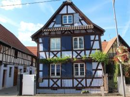 Relais de Lynell, Mittelhausbergen (рядом с городом Niederhausbergen)