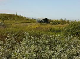 Eyjasol Cottages, Reykholt