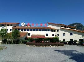 Wuyishan Meihai Hotel, Wuyishan (Shanqian yakınında)