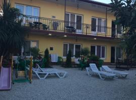 Solnechny Dvorik Apartments