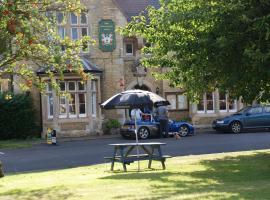Whichcote Arms, Слифорд (рядом с городом Oasby)