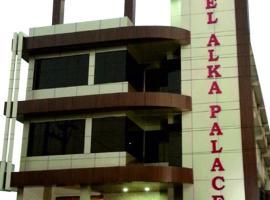 Hotel Alka Palace, Durg