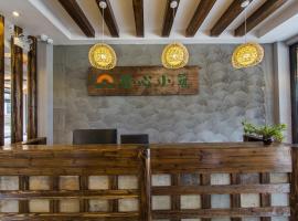 Wuyi Mountain Orange Heart Villas Inn, Wuyishan (Tongyou yakınında)