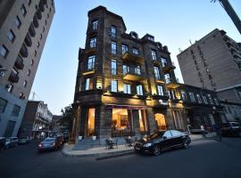 Boulevard Hotel, Yerevan