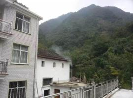 At the Foot of Longchi First Guesthouse, Fuling