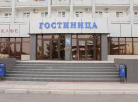Airport Astrakhan