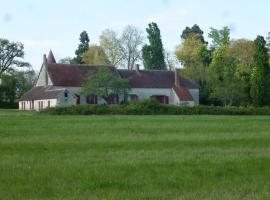 Gite Des Etangs, Paulnay (рядом с городом Le Maupas)
