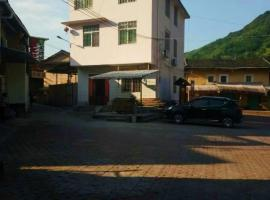 Lan Jin Ge Hostel
