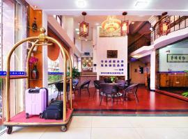 Shenzhen Airport Fengqi Ju Hotel, Shenzhen (Huangtian yakınında)