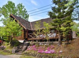 Rental Log Urube Village