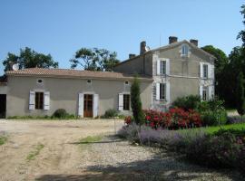 Domaine les Galards, La Garde (рядом с городом Sousmoulins)