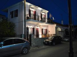 Captain's House, Meganisi