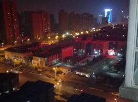 Xi'an Bling Bling Homestay, Xi'an (Baqiao yakınında)