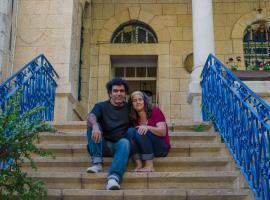Jerusalem Garden Home, Иерусалим (рядом с городом Talpiyyot)