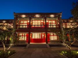 Zhongyixuan Courtyard Hotel, Pekin (Gaobeidian yakınında)