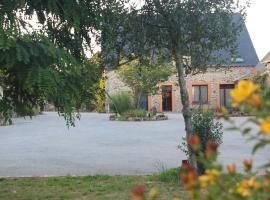 Chambres Aux Bonnes Herbes, Bais (рядом с городом Domagné)
