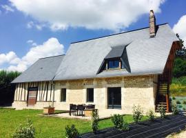 MAISON D'HÔTES LE HÊTREY, Toutainville (рядом с городом Saint-Symphorien)