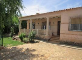 Casa Rural Las Duronas, Almagro (рядом с городом Torralba de Calatrava)