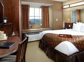 Microtel Inn & Suites - Triadelphia