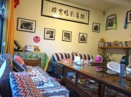 Yingxiang Guesthouse Lhasa