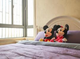 DSN Guest House, Şanghay (Gonglu yakınında)