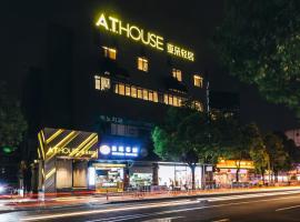 Atour Light - Shanghai Longbai, Şanghay (Xinjing yakınında)