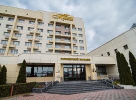 Turist Hotel, Bobruisk