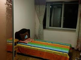 City center two rooms apartment, Yantai (Zhifutun yakınında)