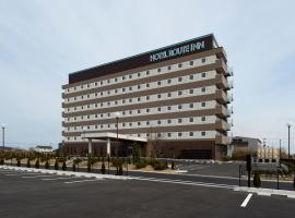 Hotel Route-Inn Kashima, Kashima (Choshi yakınında)