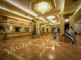 Rimonim Shalom Jerusalem Hotel, Иерусалим (рядом с городом Manaẖat)