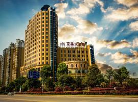 Ai Jing Hotel, Qichun (Shiyue yakınında)