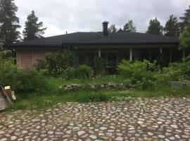 Mariannen Maatila, Teijo (рядом с городом Matildedal)