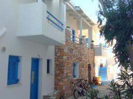 Marianna's Studios, Donoussa