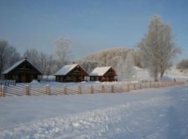 Nuustakumajad, Otepää (Pilkuse yakınında)