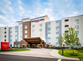 TownePlace Suites by Mariott Albany