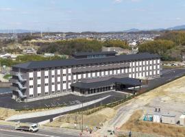 Hotel Route-Inn Izumi